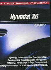 CD HYUNDAI XG c 2003 бензин