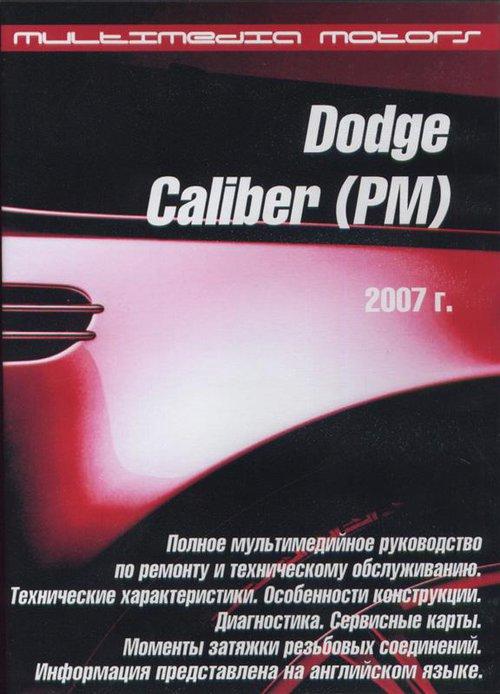 CD DODGE CALIBER (PM) с 2007