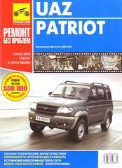 УАЗ 3163 Patriot Руководство по ремонту цветное в фотографиях