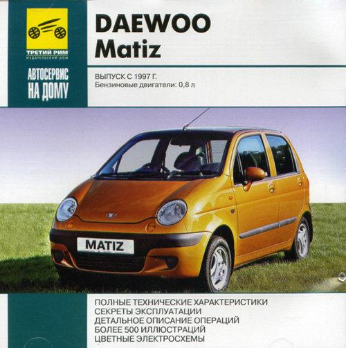 CD DAEWOO MATIZ с 1997 бензин