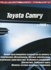 CD TOYOTA CAMRY c 2006 бензин