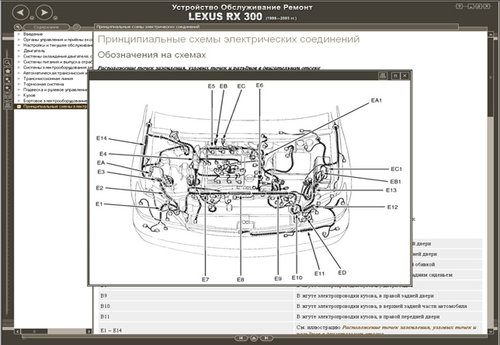 CD LEXUS RX300 1998-2003 бензин