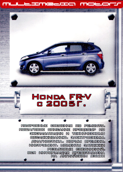 CD HONDA FR-V c 2005