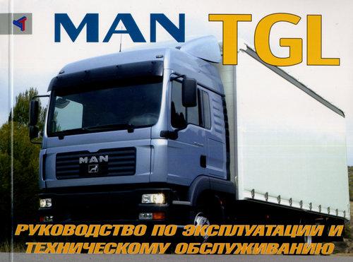 MAN TGL Инструкция по эксплуатации и обслуживанию