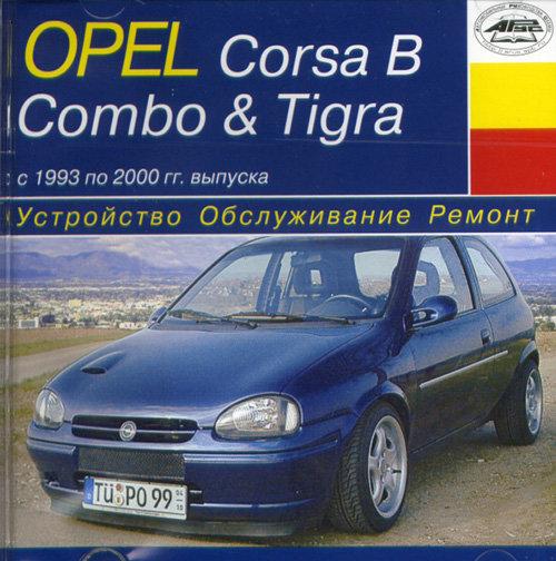 CD OPEL CORSA B 1993-2000 бензин / дизель