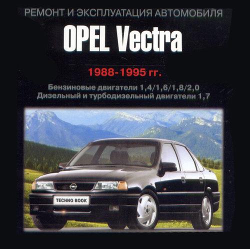 CD OPEL VECTRA 1988-1995 бензин / дизель