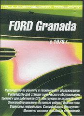 CD FORD GRANADA c 1978