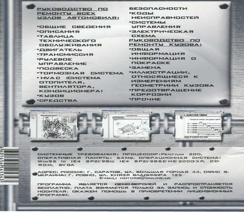 CD NISSAN PATHFINDER с 2004