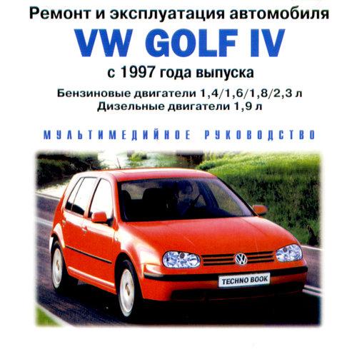CD VW GOLF 4 c 1997 бензин / дизель