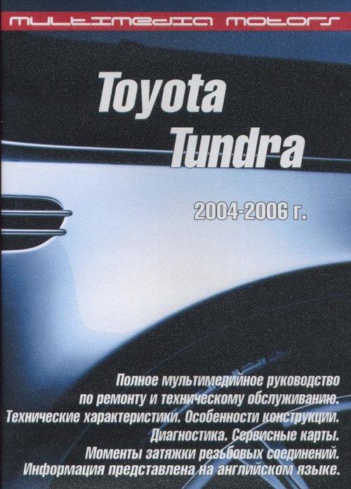 CD TOYOTA TUNDRA 2004-2006