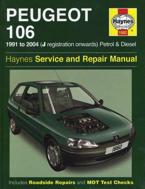 PEUGEOT 106 1996-2004 бензин / дизель