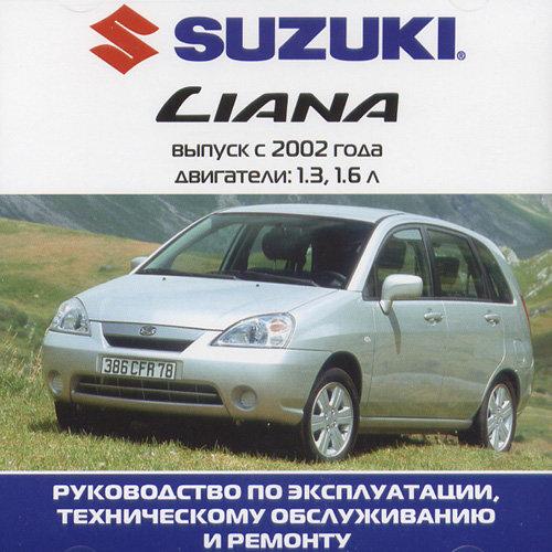 CD SUZUKI LIANA с 2002 бензин
