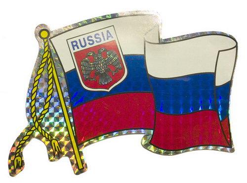 Автонаклейка флаг RUSSIA голографическая
