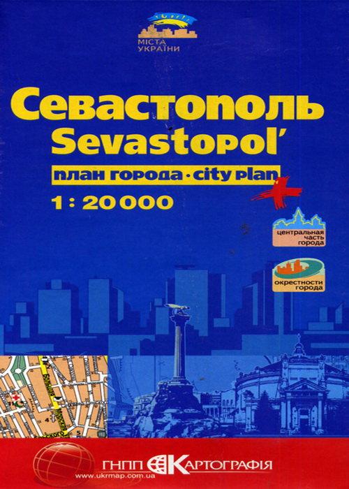 Карта Севастополь