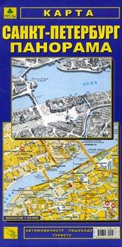 Панорамная карта Санкт-Петербурга