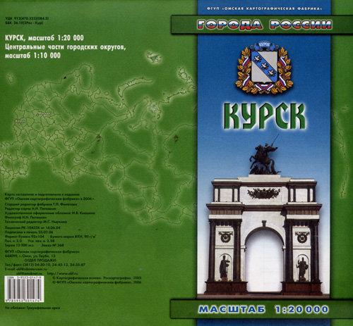 Карта Курск