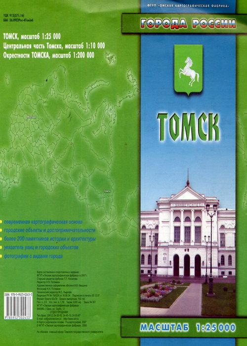 Карта Томск