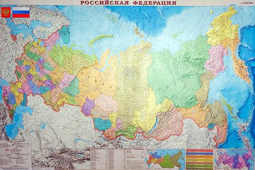 КАРТА РОССИИ  (Масштаб 1 : 4 000 000)
