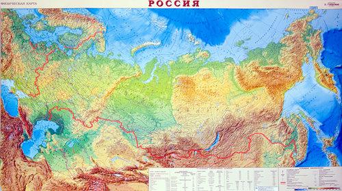 РОССИЯ - ФИЗИЧЕСКАЯ КАРТА  (Масштаб  1 : 7 000 000)