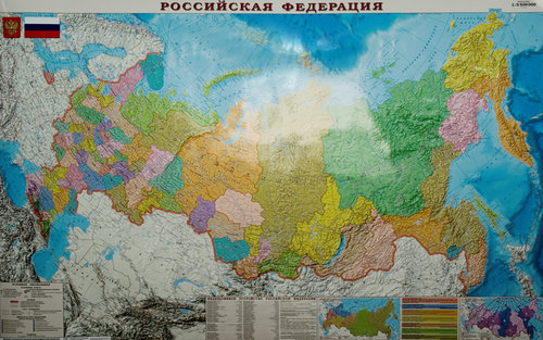 ПОЛИТИКО-АДМИНИСТРАТИВНАЯ КАРТА РОССИИ  (Масштаб 1: 5 500 000)