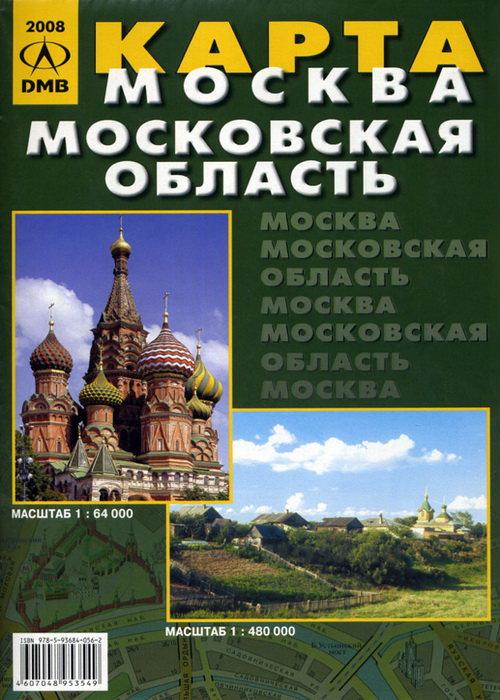 Карта Москвы и Московской области
