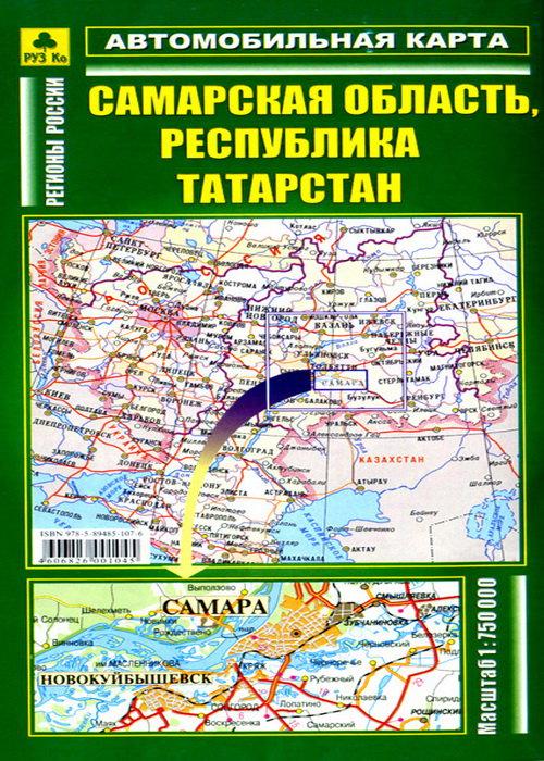 Карта Самарской области и республики Татарстан