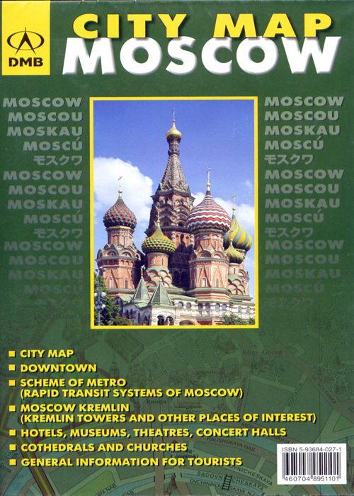 Mosсow City Map