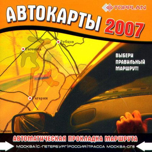 Автокарты 2007 – автоматическая прокладка маршрута Москва, Санкт-Петербург, Россия, трасса Е105/ М10 (Москва-СПб)