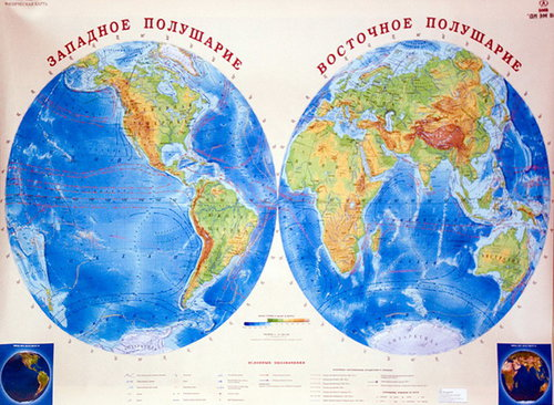Набор из 2-х карт. Мир - физическая карта полушария. Россия – физическая карта.
