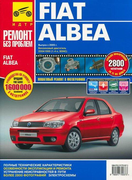 Книга FIAT ALBEA (Фиат Альбеа) с 2005 Руководство по ремонту в цветных фотографиях