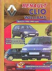 RENAULT CLIO WILLIAMS 1990-1998 бензин / дизель Книга по ремонту и обслуживанию
