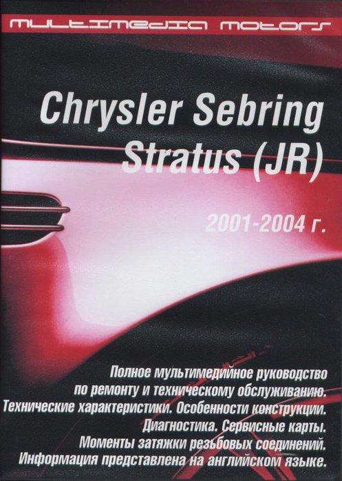 CD CHRYSLER SEBRING STRATUS 2001-2004