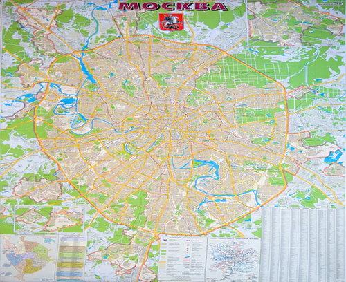 Карта Москва (Масштаб 1 : 38 000)