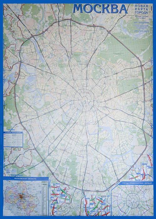 Москва новая карта города