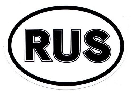 Автонаклейка RUSSIA с шевроном