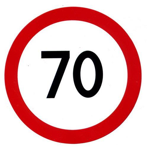 Автонаклейка Ограничение скорости 70 км