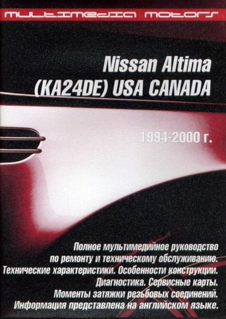 CD NISSAN ALTIMA 1994-2000