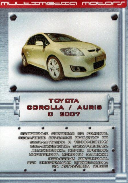 CD TOYOTA COROLLA / AURIS с 2007