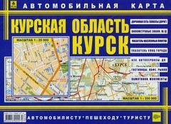 Карта Курска и Курской области