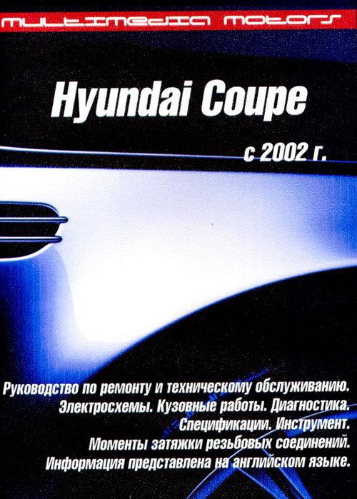 CD HYUNDAI COUPE c 2002