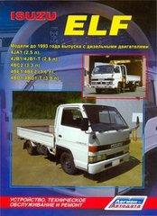 ISUZU ELF до 1993 дизель Пособие по ремонту и эксплуатации