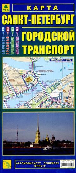 Карта Санкт-Петербург - Городской транспорт