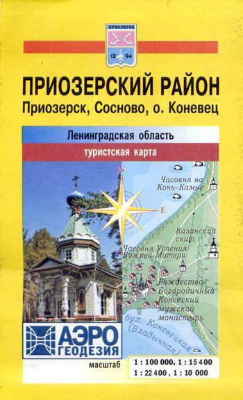 Карта Приозерский район