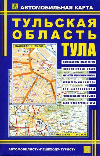Автомобильная карта Тульская область и Тула