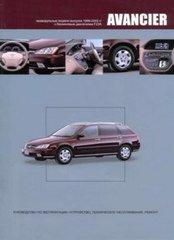 HONDA AVANCIER 1999-2003 бензин Пособие по ремонту и эксплуатации