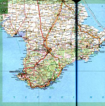 Атлас автодорог России, СНГ, Прибалтики -  От Балтики до Тихого океана 2012