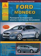 FORD MONDEO с 2007 бензин / дизель Книга по ремонту и эксплуатации