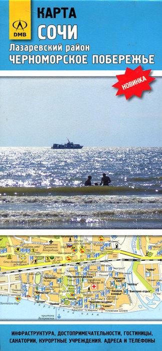 Карта Сочи. Лазаревский район, Черноморское побережье