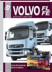 Инструкция VOLVO FL / VOLVO FE с 2006 Пособие по ремонту и техобслуживанию