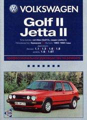 VOLKSWAGEN JETTA II / GOLF II 1983-1992 бензин / дизель Пособие по ремонту и эксплуатации